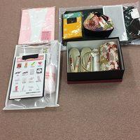 京都振袖選びの旅