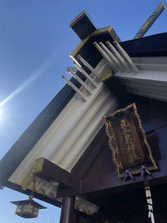 2020年2月 元三島神社