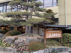 夜♥️の温泉街 戸倉上山田へ 宿泊して乃木坂46のロケ地を見る