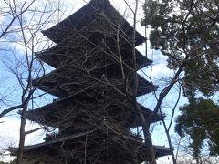 創業110周年の奈良ホテル宿泊と京都ホテルオークラステイの二泊三日の旅! 京都・滋賀編