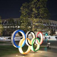東京都現代美術館:東京2020公式アートポスター展&日本オリンピックミュージアムほか2020年1月