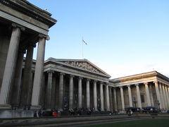 欧州周遊旅行2020③~パリ・ロンドン~