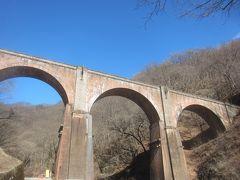 駅からハイキングで横川からめがね橋を通り熊ノ平まで歩いた後は、おぎのやで峠の釜めしの昼食です(´~`)