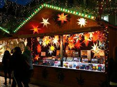 またSIMトラブル…?赤い砂岩の大聖堂、夜のマルクト☆フライブルク クリスマス市巡りの旅4-3