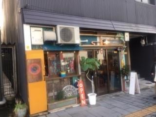 """富山市の中央通りにある、""""ほとり座""""という単館映画の上映施設にて""""影ふみ""""という山崎まさよしさん主演の映画を観にいった。上映が終わったのが昼すぎだったので、ランチに行こうと近くにある""""スズキ―マ""""というカレーショップに行くことにした。"""