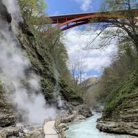 小安峡温泉_Oyasukyo Onsen 迫力の『大噴湯』!美しい渓谷に豪快に湧く歴史ある温泉