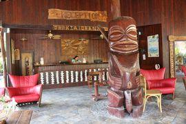 25周年記念 クック諸島 Day5-2(Aitutaki Lagoon Resort & Spa 出発の朝)