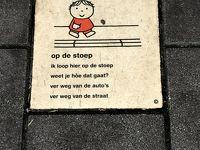 アムステルダムで食い倒れ 20200124~20200128