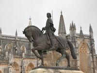 世界遺産・バターリャ修道院―ポルトガル4