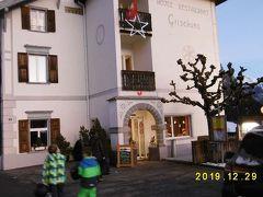 ポーランド、スイス、オーストリアそして再びポーランドへ、アウシュビッツ,ビルケナウの旅 その②