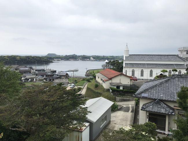 五島・長崎  4泊5日の旅(その3)