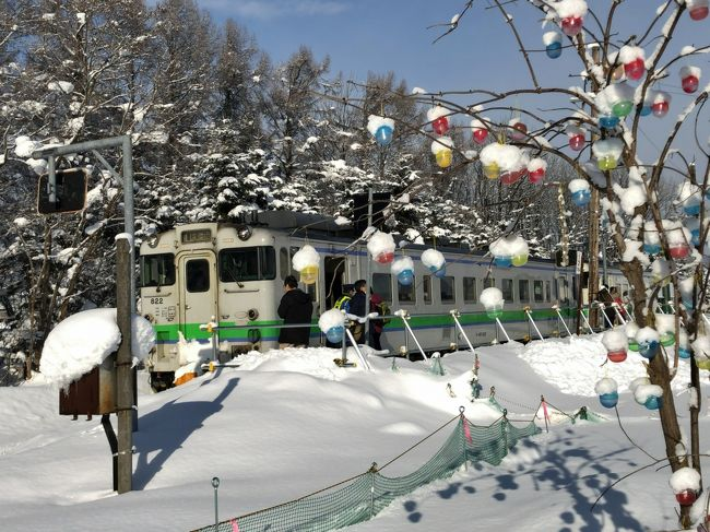 2020年1月北海道鉄道旅行9(札沼線後篇)