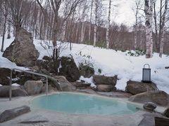 雪見露天風呂で憩う至福のひととき 白骨温泉 小梨の湯笹屋宿泊