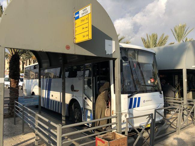 テルアビブからベツレヘムへ公共交通機関のみでの移動。<br /><br />1)ホテルからテルアビブ駅までバス<br />2)テルアビブ駅から空港駅まで列車<br />3)空港駅からエルサレム駅まで列車<br />4)エルサレム駅からダマスカス門駅まで市電<br />5)ダマスカス門駅からベツレヘム市街地までバス<br />6)ベツレヘム市街地から教会側のホテルまでタクシー<br /><br />こうやって書くと結構めんどくさそうに見えるけど実際やってみるとスムーズに乗り継げた、タクシー以外は!