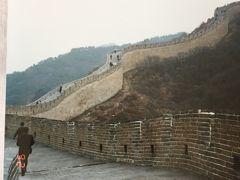 1992年 忘れかけていた…北京上海の記憶