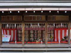 2020年1月 京都