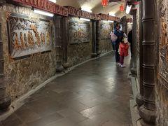 台湾の旅行記