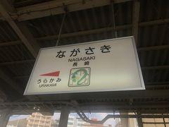 2020長崎の旅~ランタンフェスティバル(1)