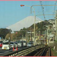 鎌倉・江ノ島パス電車旅(2)江ノ電展望席に座ってご機嫌♪(中)稲村ケ崎〜江ノ島:富士山を眺めながら