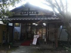 喜連川温泉までドライブしてSLもおかを見物