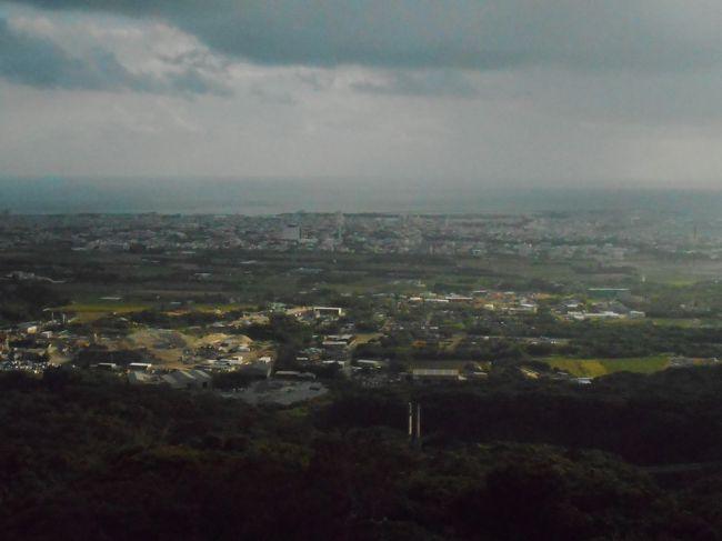 千葉ロッテマリーンズの石垣キャンプ見学をした後はバンナ岳に行き、帰京しました。