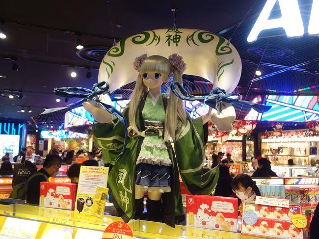 成田空港内のお店をぐるっと回る。時間つぶしです。