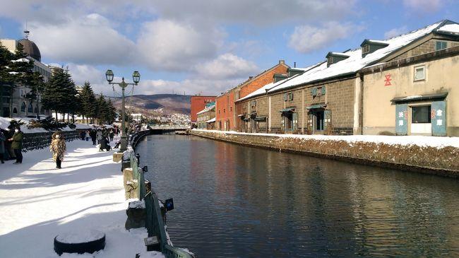 ふと思いついて冬の小樽をのんびり散策してみました