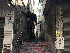 結局ウロウロ 台南市美術館2館と路地裏の猫