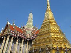 タイ4大王朝縦断の旅① 成田からバンコクの「ワット・プラケオ」& 暁の寺「ワット・アルン」