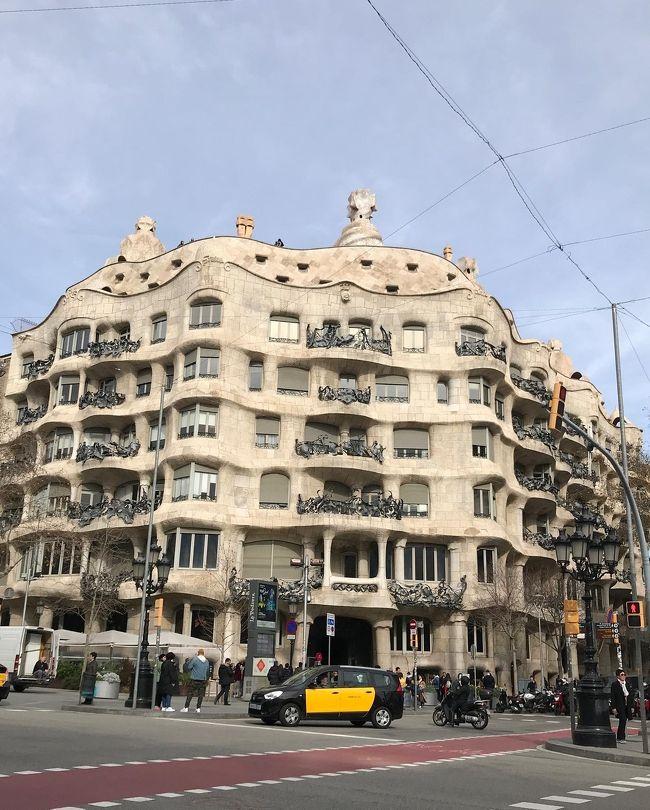 バルセロナへ【ガウディの建築と食べ歩きの旅】 ② 街歩き