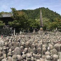 2019年9月 京都