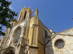 サンソヴール大聖堂