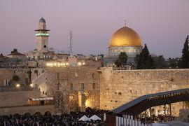 先人達からの力を頂く旅(12)ユダヤ人の安息日金曜日のエルサレム