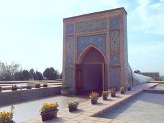 中央アジアの旅 第16日目 終日、サマルカンド観光 ①
