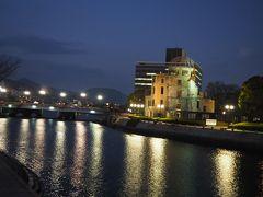 この世界の片隅に 呉 広島 ついでに大阪おのぼりさん旅 1