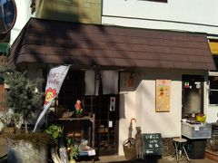 高尾駅北口界隈