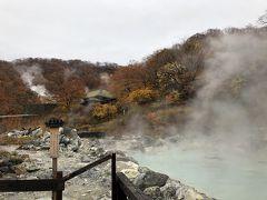 紅葉の乳頭温泉で混浴露天風呂