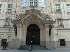 ブルノからウィーンへの道すがら訪れたブラチスラヴァ