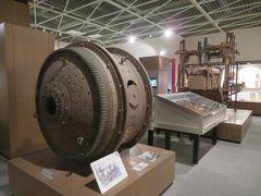 安来の和鋼博物館を見学しました