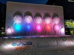 北海道旅続き、「札幌雪まつり」