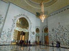 日帰りアブダビ☆シェイクザイード グランドモスク・7億とか9億とか言われてもピンとこないですわ