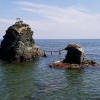 観光特急しまかぜで行く伊勢志摩の旅(2日目)