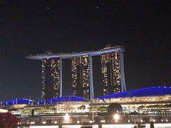 主人とシンガポールへ2泊4日の旅
