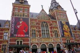 2018GWオランダ・ベルギー美術ざんまいの旅(2)アムステルダムの美術館めぐり