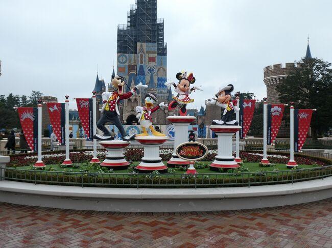 2020年1月 東京ディズニーリゾート1日目