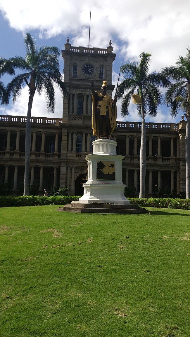 2020年最初の旅行は愛しのHawaii~(*^^)v<br />義理の姉より「ハワイに行きたいけど一緒に行ってもらえないか?」と<br />お願いされました。<br />すでに2020年の私たち夫婦のハワイ旅は決まっていたので<br />そこで一緒にと提案しましたが姉夫婦との予定が合わず急遽1月末に行ってきました。<br /><br />姉夫婦は初めてのハワイなのでツアーで行くことにしました。<br />3泊でしたがツアー特典を大いに利用して弾丸ハワイを楽しんで<br />きました(^O^)/