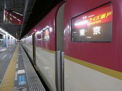 高松の街を散歩。そして夜行寝台特急サンライズエクスプレスで東京へ。