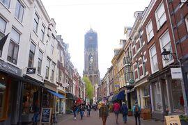 2018GWオランダ・ベルギー美術ざんまいの旅(5)ユトレヒトちょこっと散策