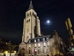 弾丸旅行パリ2泊4日(2020年)