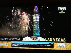 2019年12月-2020年1月 年末年始はラスベガスで。(その2:カウントダウンはCNN)